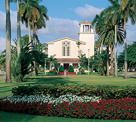 Barry University's Cross Icon Shows 'Beauty of the Cross'
